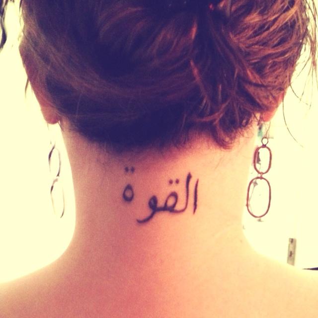 My aunts tattoo. It's strength in arabic.