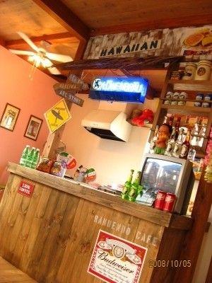 ハワイアンなバーカウンター