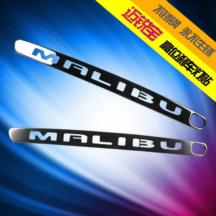 Find More Stickers Information about 1pc Stainless steel For Chevrolet Malibu…