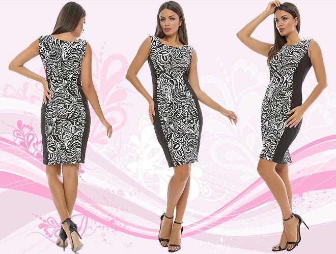 Astăzi, la Adrom Collection a sosit acest model de rochie mulată pe corp, care evidențiază foarte frumos talia. Se poate achiziționa online în regim en-gros de aici: http://www.adromcollection.ro/272-rochie-angro-r518.html