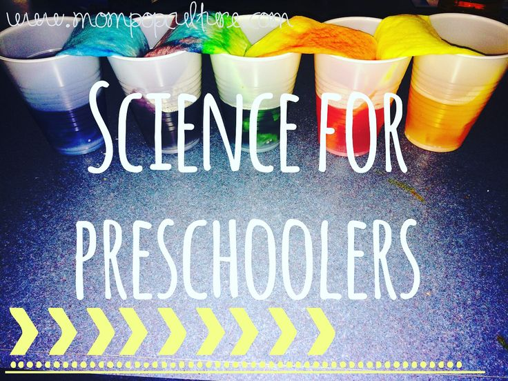 Looking for an easy way to introduce your preschooler to science? Look no more, try this experiment, with mom and pop culture science for preschoolers.