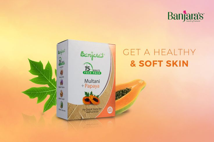 Want to have soft and healthy skin? Banjara's Multani mitti with Papaya skin care powder keeps your skin soft and supple. Not only does it make you look attractive but also increases your confidence. It contains highly effective ayurvedic mixture of herbs. Multtani with papaya helps your skin grow young day by day...it smells good and gives you natural glow on skin. #MultanimittiwithPapaya #powder #radiance #healthy #soft #skin #herbs #aromatic #Oman