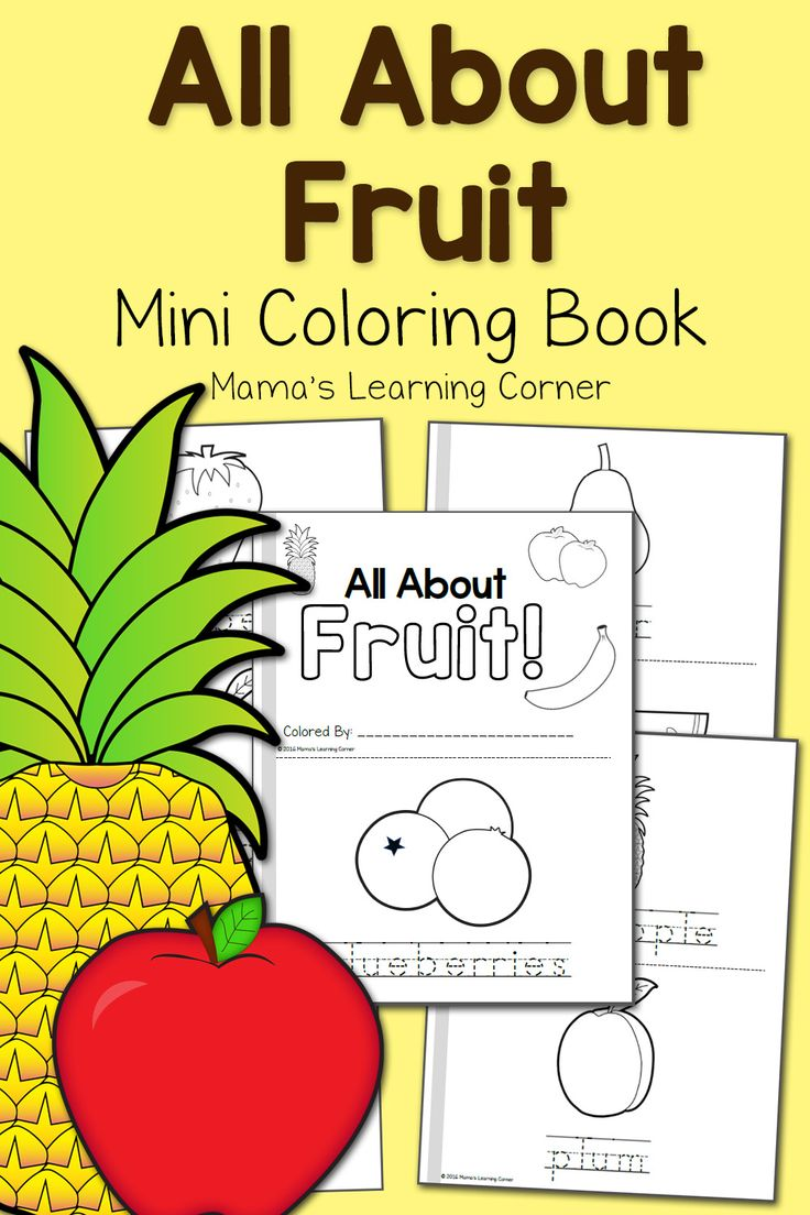 Coloring pages for young learners - Download A Set Of Fruit Coloring Pages For Your Young Learners Includes 17 Half