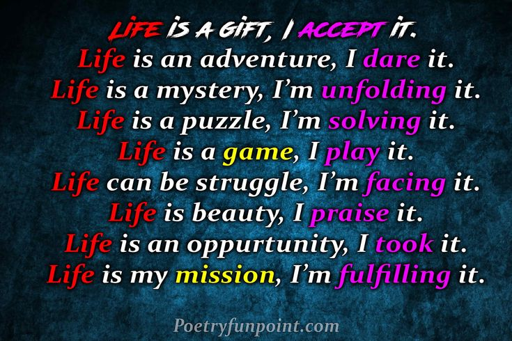 Life Is A Gift, I Accept It. Life Is An Adventure, I Dare It.Life Is A Mystery, I'm Unfolding It.quotes   inspirational quotes   motivational quotes   love quotes   positive quotes   quote of the day   life quotes   best quotes   famous quotes   inspirational sayings   cute quotes   best quotes about life   good quotes