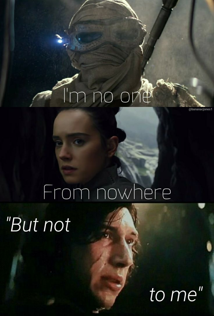 But not to me.... I love that love-hate relationship between Kylo and Rey. But I'm suspicious about what if they are related???!!