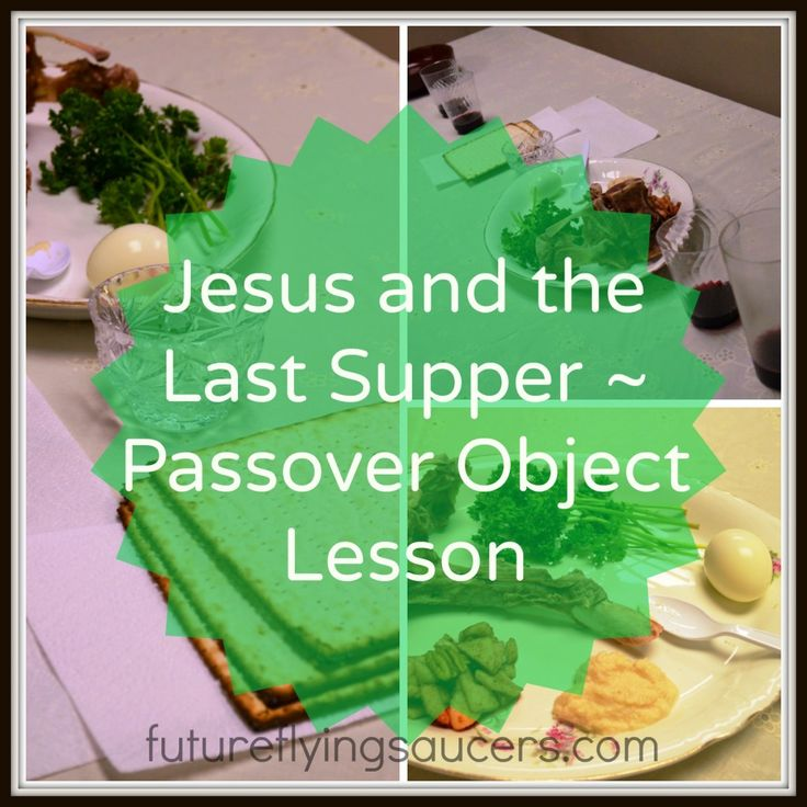 Jesus and the Last Supper ~ Passover Object Lesson