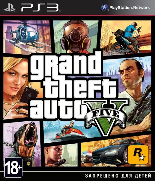 Grand Theft Auto V (PS3) русские субтитры - Gamer96 — интернет-магазин видеоигр Xbox 360, Xbox One, PS3, PS4, PS Vita, Wii, Wii U, PSP, PS2, 3DS, DS, PC | Gamer96.ru