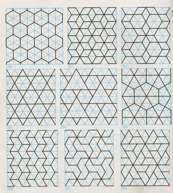 Geometric Patterns Amp Borders Pattern Islamic Art Prev Next