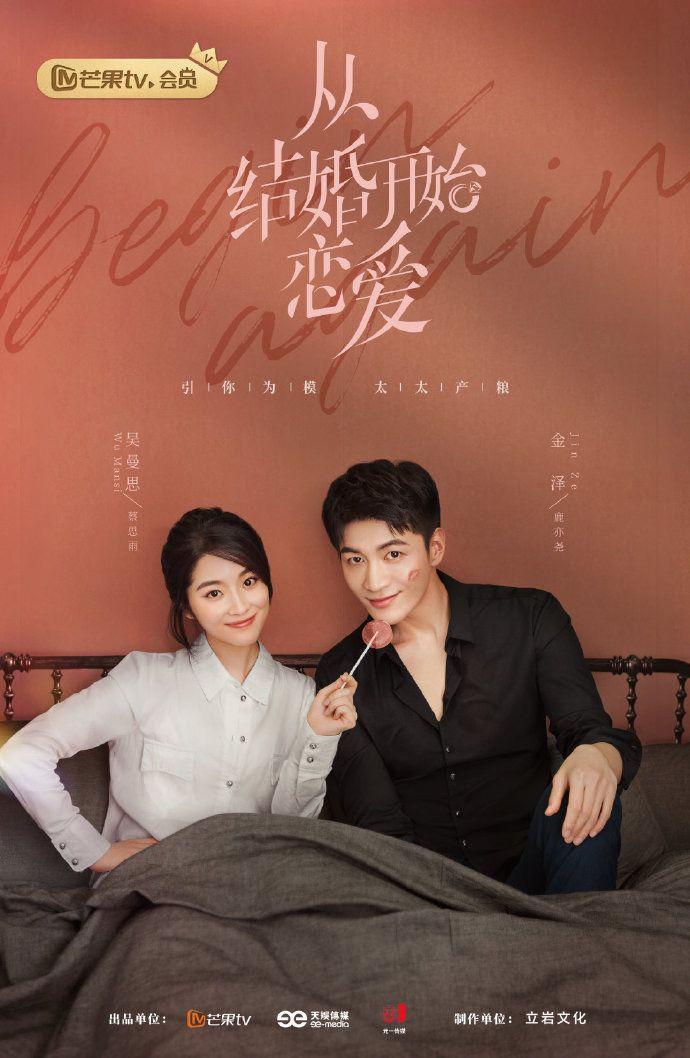 Foolish Asian Drama Life Begin Again Begin Again Drama Recommended Korean Drama