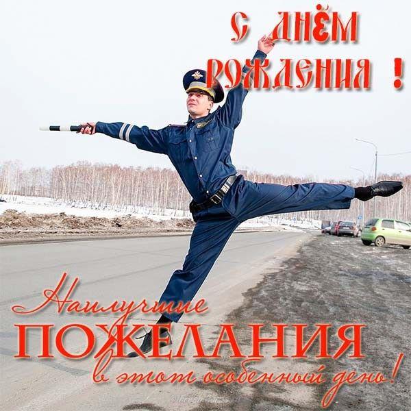 Prikolnye Otkrytki S Dnem Rozhdeniya Skachat Besplatno S