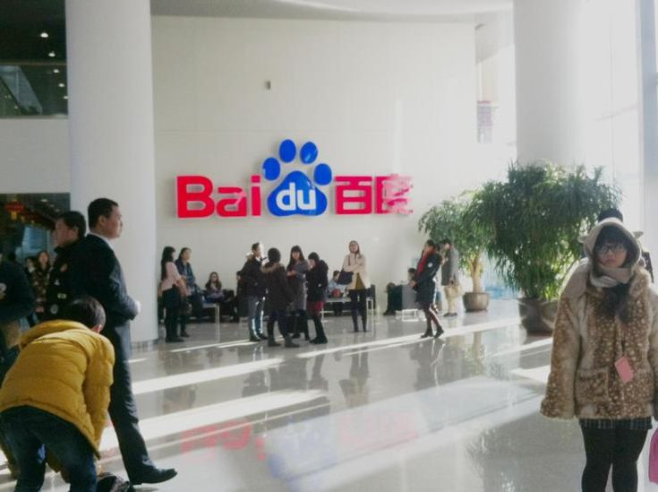 Baidu, China's dominant search firm, suffers record profit drop