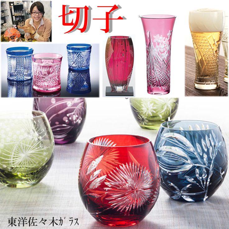 【切子グラス】柄(ガラ)、スごく美しいガラスをご紹介௵(東洋佐々木ガラス)   こんにちは! 今日はANNONのWEB担当スタッフ、楊(ヤン)さんから、【切子グラス】(東洋佐々木ガラス)をイチオシさせていただきます❣  焼酎の「ロック」グラスや、焼酎の「お湯割り」用のグラス、ビアグラス、丸みを帯びた切子「タンブラー」、「レッドクリスタルに金箔」をあしらったシリーズや「花瓶」など、種類を豊富に取り揃えています。 色彩も、「ピンク」「グリーン」「青」「赤」「黒」「透明」「ノンタルジック色」「2色のガラスのコントラスト」など豊富です。 ハンドメイド(手づくり)ならではの絶妙なバランスと、美しい曲線をお楽しみ下さい。 クリスタルガラスならではの輝き、ガラスの美しさを引き出す巧みなカット。 伝統にとらわれない、大胆かつ繊細なカットを施しています。 この機会に、自分の好みにあった「マイグラス」を☆彡 プレゼントに最適な「専用化粧箱」も付いています♪  前菜や珍味入れ、大皿盛りの演出など、お料理にもお使いいただけるので、日本料理、懐石メニューにもおすすめです!