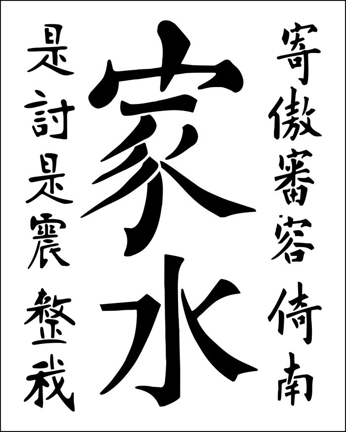 Images about kanji on pinterest chinese name