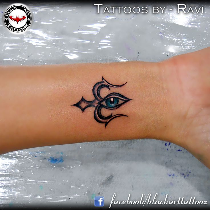 """""""Trishul with an eye """" another custom designed for Hiral Tanna !!! paid…"""