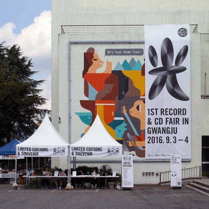 1st Record & CD Fair In Gwangju - Jaemin Lee