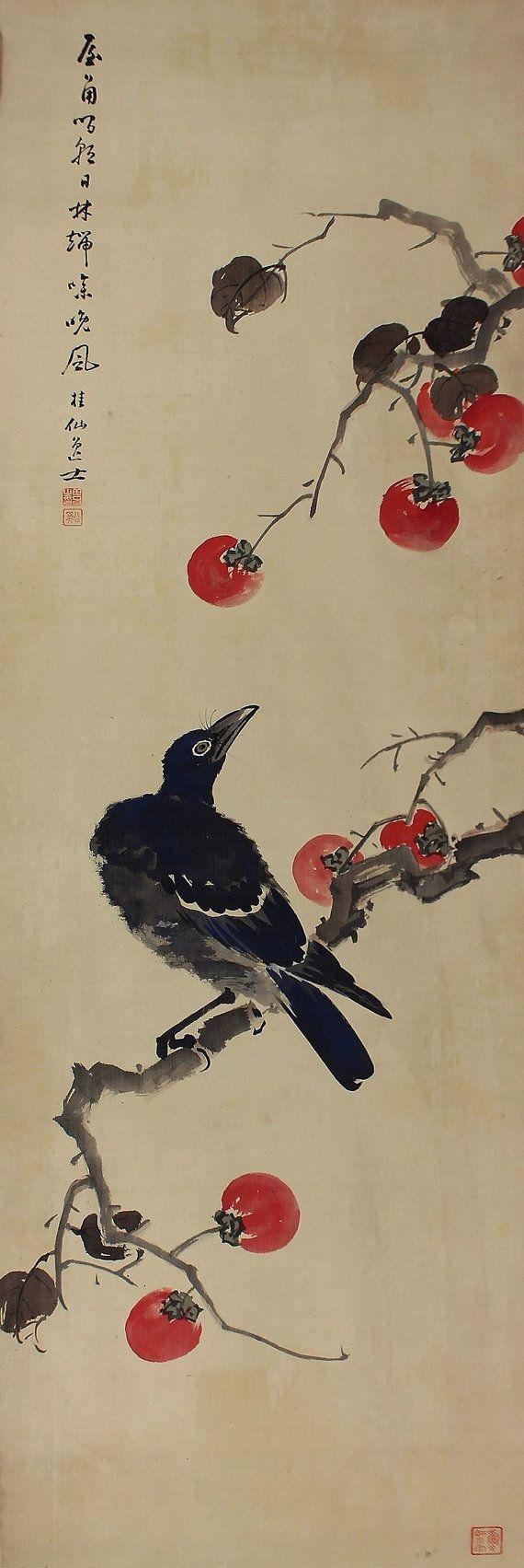 Oiseau noir appréciant Persimmon. Peint sur soie avec lencre et des pigments. Keisen a signé et scellé. Keisen Ikeda (1863-1931) a été actif au