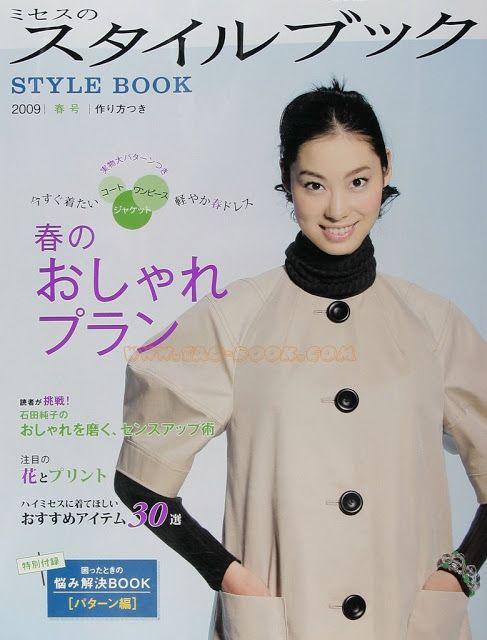 STYLE BOOK MAR 2009 - 天蝎蝴蝶 - Picasa Web Albums