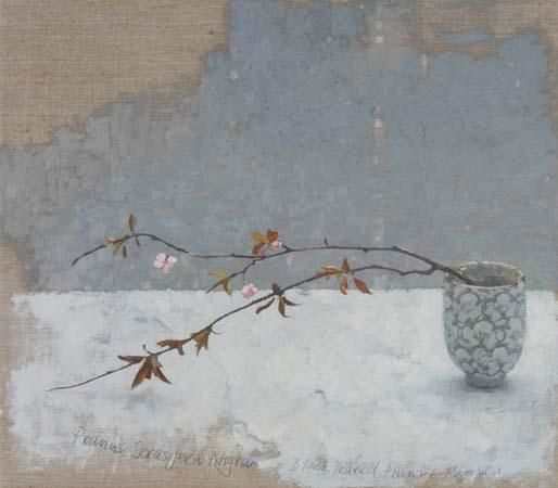 유 Still Life Brushstrokes 유 Nature Morte Paintings - Sarah Gillespie (British). Black Plum. Oil on linen.