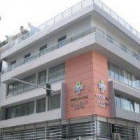 Ιπποκράτης διαγνωστικό κέντρο - Athens