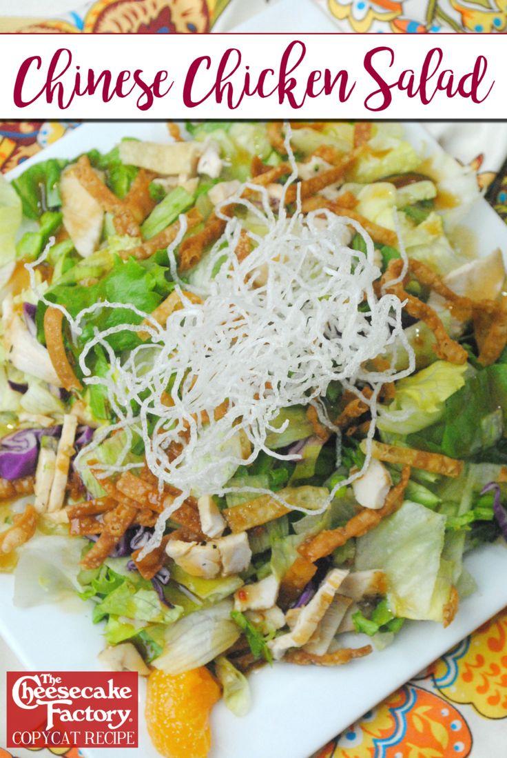 Recipe Chinese Chicken Salad (Cheesecake Factory Copycat