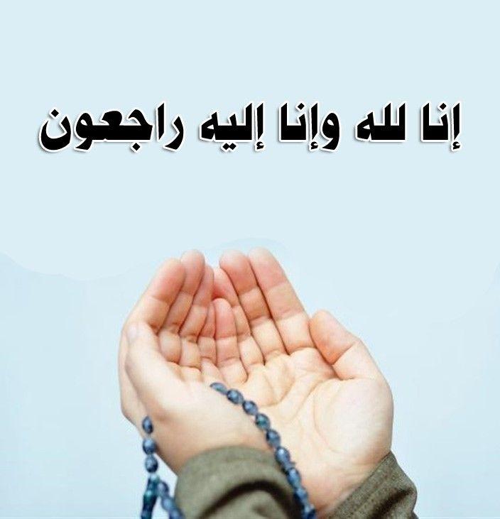 Pin Auf The Noble Quran القرآن الكريم