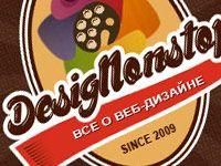 Создаем в фотошопе оригинальный логотип в виде этикетки   DesigNonstop - О дизайне без остановки