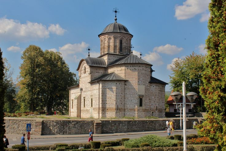 All sizes | Biserica Domneasca (The Royal Church) - Curtea de Argeş, Jud. Argeş, Romania | Flickr - Photo Sharing!