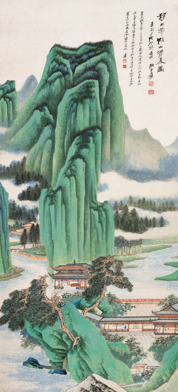 Zhang Daqians Landscape | Chinese Painting | China Online Museum