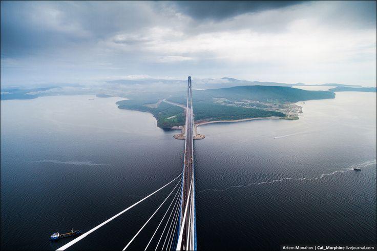The Russky Bridge in Vladivostok. The world's longest cable-stayed bridge.