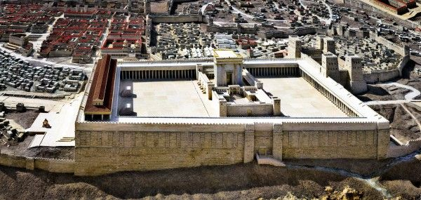Herod expanded the platform for the Temple Mount by creating a colossal box made of stone walls.