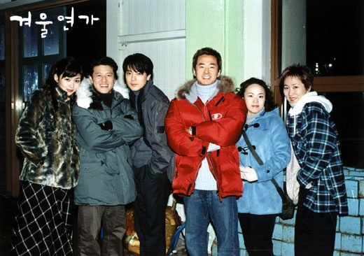 The supporting cast of Winter Sonata.