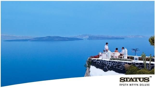 There is no such feeling as spending time with friends and your favorite greek deluxe beer in Greece all year long. Discover the taste in www.statusbeer.gr