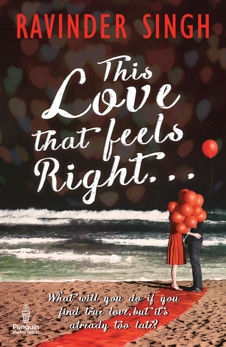 62 best jackets by neelima images on pinterest cover design cover for ravinder singhs this love that feels right cover design by neelima p aryan cover fandeluxe Gallery