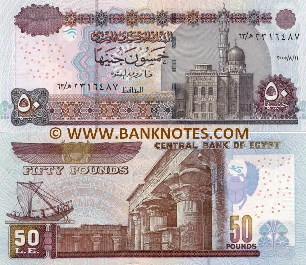 egypt currency | Egypt 50 Pounds 2005 - Egyptian Currency Bank Notes, Paper Money ...