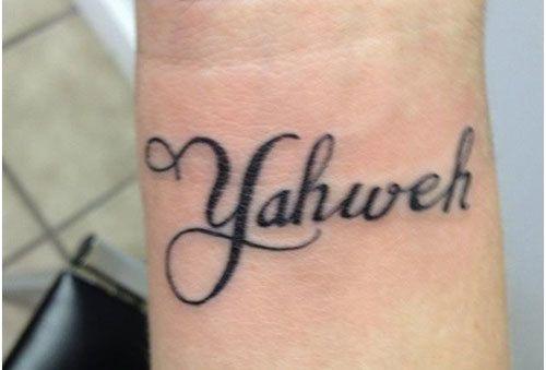 yahweh hebrew tattoo