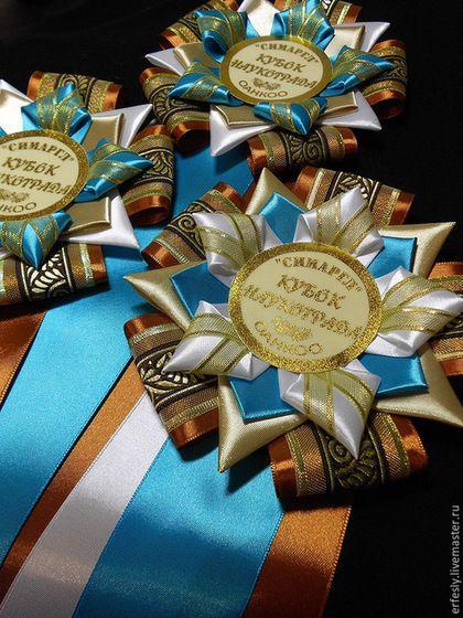 Ribbon Award Rosettes More