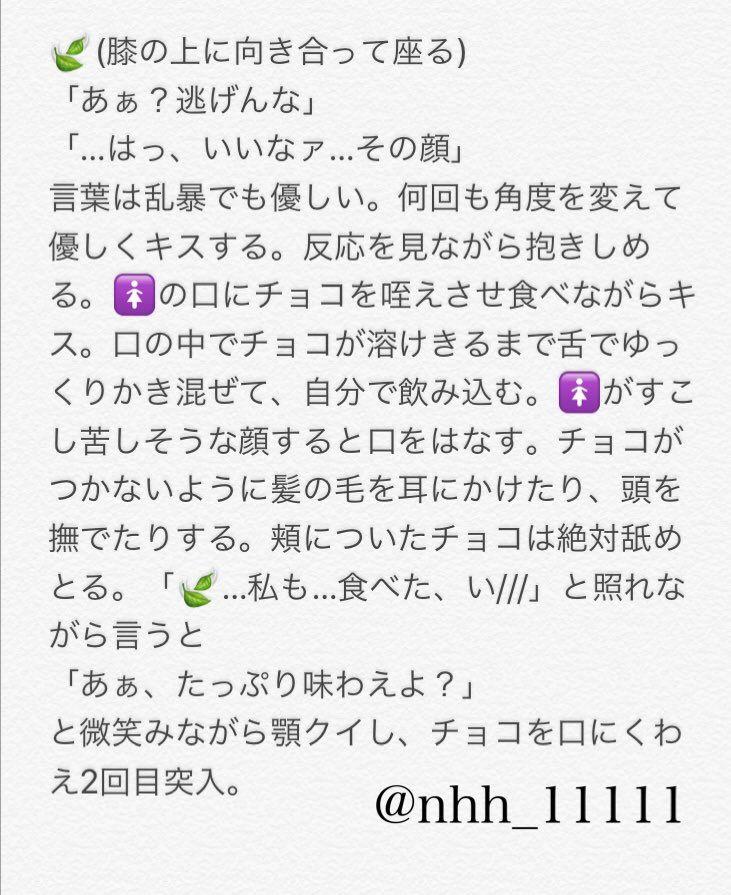 きめ つの 刃 夢 小説