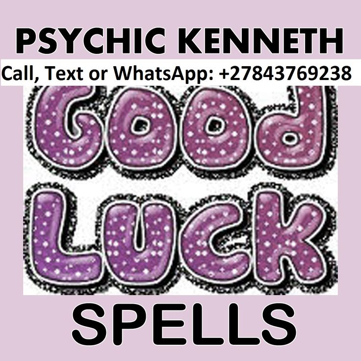 Online Spell to Love Him, Call, WhatsApp: +27843769238
