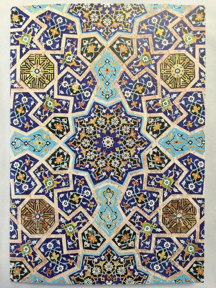 25+ Best Ideas About Islamic Patterns On Pinterest