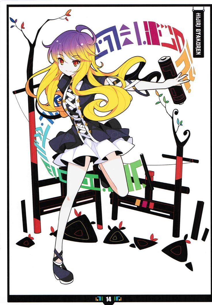 Touhou Black Album (Hijiri Byakuren Cover) by Ideolo