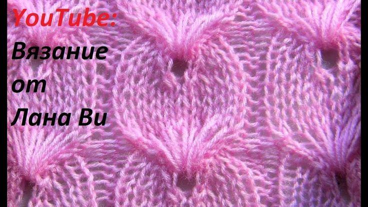 Вязание спицами: ОБЪЕМНЫЙ узор спицами с вытянутыми петлями. Красивые уз...