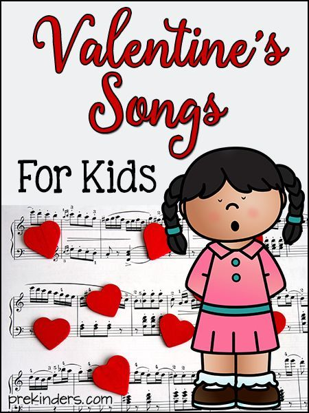 Best 25 kids music ideas on pinterest music for kids guitar lessons for kids and music Valentine pool swimming lessons