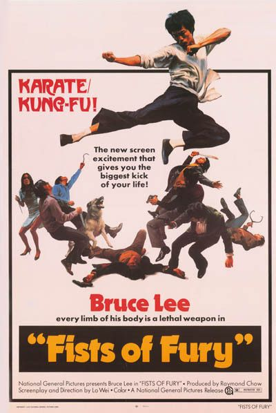 "Get a ""kick"" out of this awesome Bruce Lee Fists of Fury movie poster! Every limb is a lethal weapon! Ships fast. 24x35 inches. Check out the rest of our great selection of Bruce Lee posters! Need Pos"