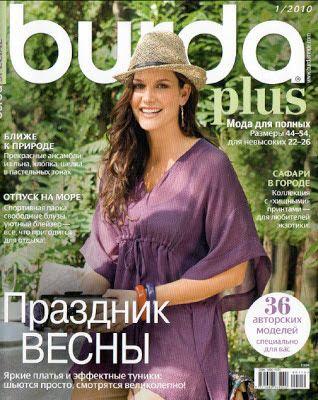 Mujeres y alfileres: Revista Burda Plus Rusa 01/2010 con moldes
