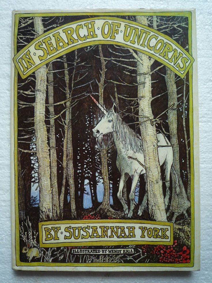 IN SEARCH OF UNICORNS - SUSANNAH YORK 1973 (ILLUSTRATED BY WENDY HALL - RARE)