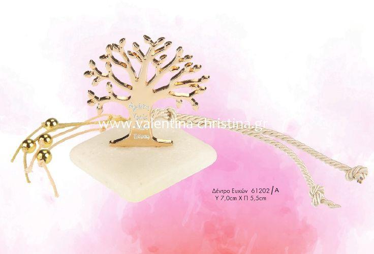 Μπομπονιέρα το δέντρο της ζωής,βότσαλο με κορδόνια
