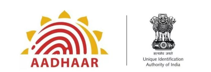 Aadhaar Card Official Website Aadhar Card Cards Identification System