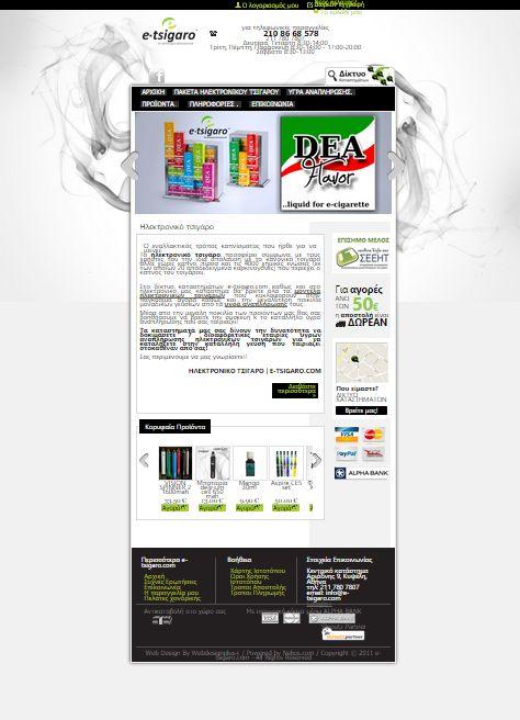 Nice & usable website www.e-tsigaro.com!