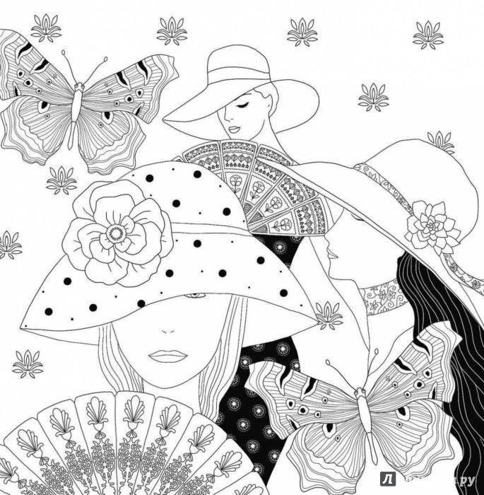 Иллюстрация 13 из 13 для Моя беременность в раскрасках. Альбом, который я подарю тебе, мой малыш - Б, Де | Лабиринт - книги. Источник: Лабиринт