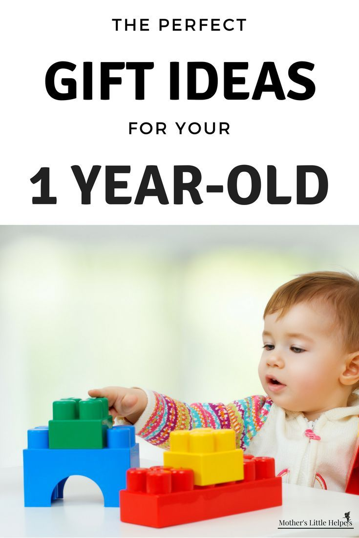 BEST GIFT IDEAS FOR ONE YEAR OLDS